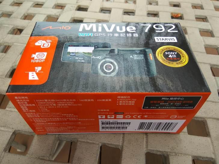 Mio WiFi 行車記錄器 MiVue™ 792-高畫質無線多功能一體機