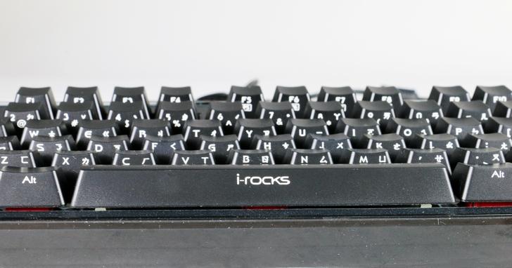 少了積木和背光?樸實外觀,便宜價格和依然手感絕佳的 i-Rocks K76M Plus