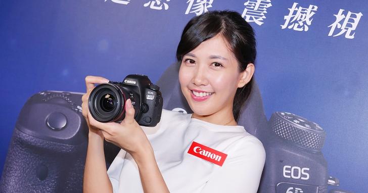側翻觸控螢幕與 45 點全十字對焦加持,Canon EOS 6D Mark II 在台上市,單機身售價 59,900 元