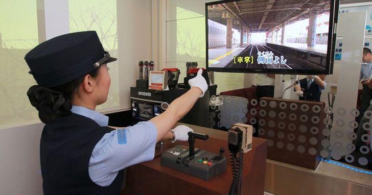 日本卡拉 OK 無極限,JOYSOUND 推出電車版主題包廂,不唱歌而是要唱出車站名!