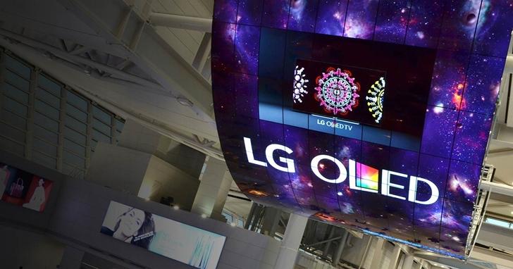 LG Display 砸下 70 億美元擴產 OLED 面板,跟三星搶蘋果訂單意味濃厚