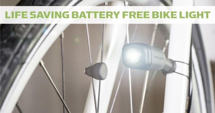 這款自行車燈免裝電池,發電套件也能輕鬆DIY