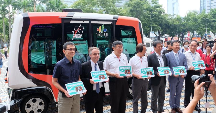 台北市自動駕駛小巴 8/1 上路測試,路徑設在公車專用道