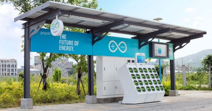Gogoro 新一代太陽能電池交換站,在新北八里示範啟用