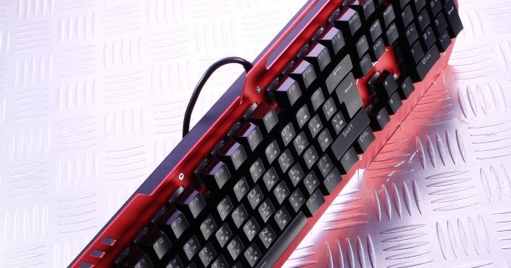 【評測】Aula F2009S逐日者機械鍵盤,預設6種不同的 LED 燈效、插拔軸可換軸體