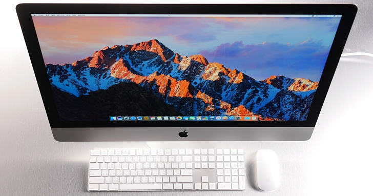 """毫無懸念的攻頂配備,要價 17 萬台幣的 2017 iMac 27"""" 開箱分享"""