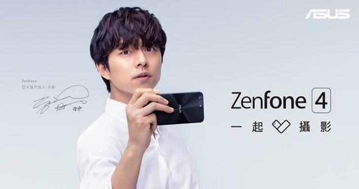 華碩ZenFone 4系列智慧型手機8/17盛大登場 亞洲男神孔劉出任亞太區代言人 攜手探索生活無限可能!