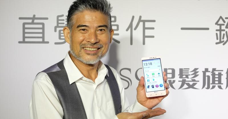 專為長輩設計的 iNO S9 智慧型手機,大按鍵、簡化介面、SOS 求救功能   T客邦
