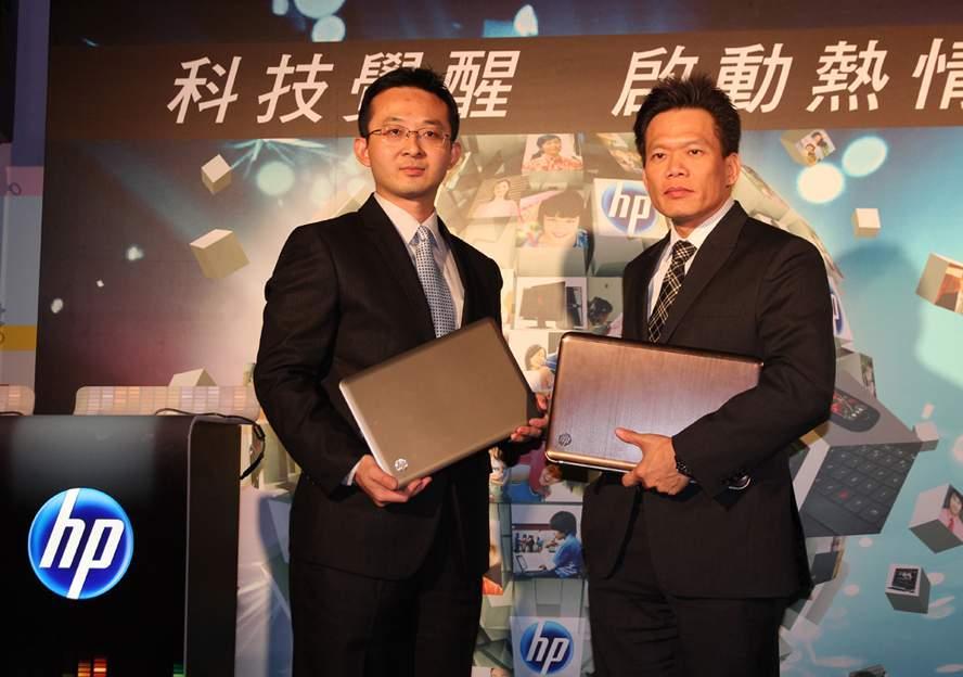 HP引爆全台新潮流  全民啟動FUN 科技