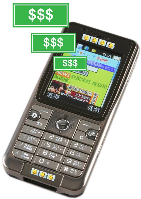 手機上網費 防暴衝密技