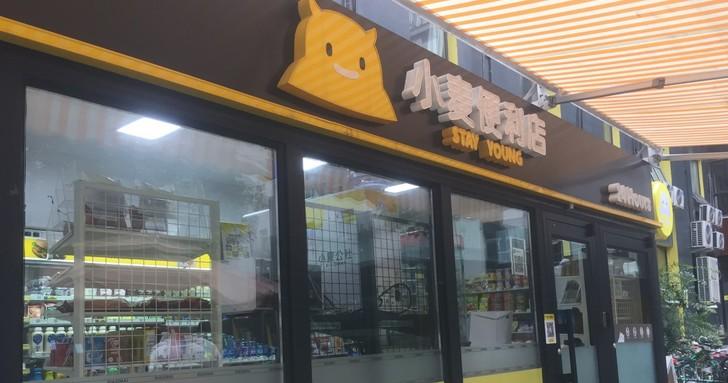 看懂中國「無人便利商店」為什麼會流行:最神奇的不是「無人」,而是「無房租」