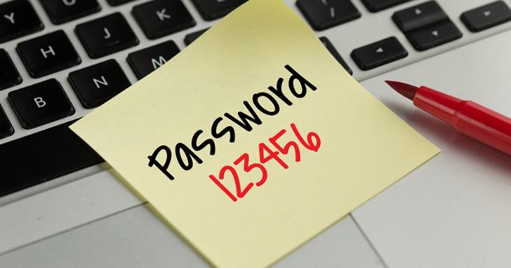 先別管特殊符號組合密碼了,美國開始提倡密碼不用複雜,只要簡單好記、夠長就好