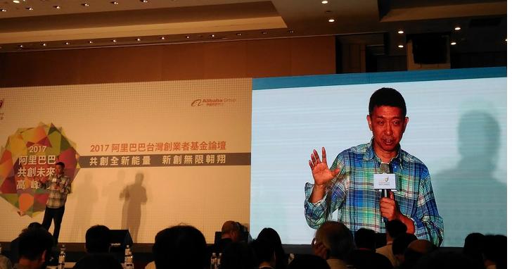 阿里巴巴技術委員會主席王堅:「資料」改變了商業模式,運算能力決定企業的競爭力
