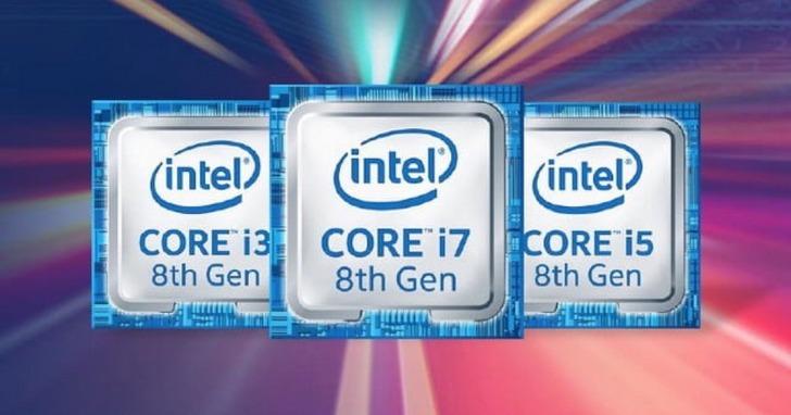 要買電腦的快住手!8 代酷睿可能是有史以來升級最大的一次