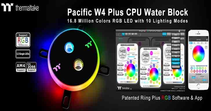 曜越發布最新1680萬色Pacific W4 Plus CPU水冷頭 炫光水冷散熱新體驗