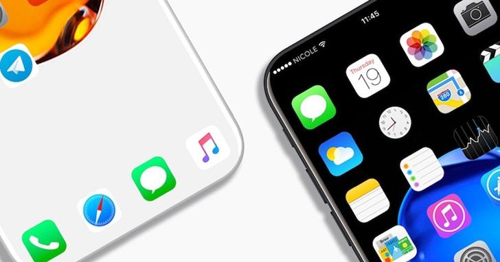 從高螢幕占比演化到「異形全螢幕」、「非異形全螢幕」,這些手機螢幕的設計到底是什麼?