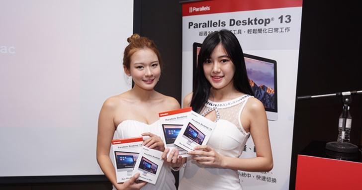 Parallels Desktop 13不止讓Windows跑在Mac上,現在連Windows應用程式圖標都可加入Touch Bar