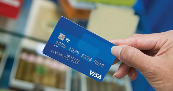 刷卡多少錢銀行才會用簡訊通知你?各家銀行規定不一,消保官表示將請銀行說清楚