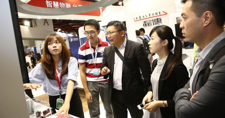 WCIT 世界資訊科技大會,遠傳展出三大智慧物聯應用