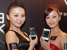 戴爾也在玩手機?DELL Venue 首度登台 單機價 NT$18,800