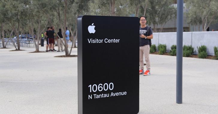 發表會前一天實地探訪蘋果新總部Apple Park,訪客中心搭建完成