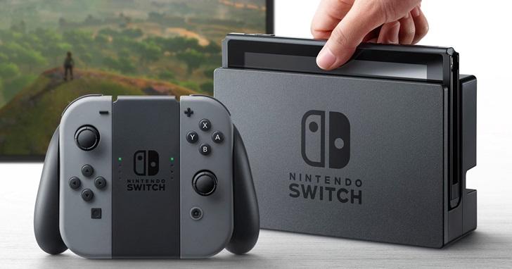 未免也等太久!Nintendo Switch 終於宣布 12 月 1 日正式在台上市