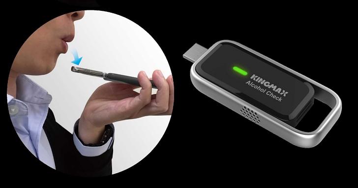 只有隨身碟大小,Kingmax 推出手機專用的智慧酒測器