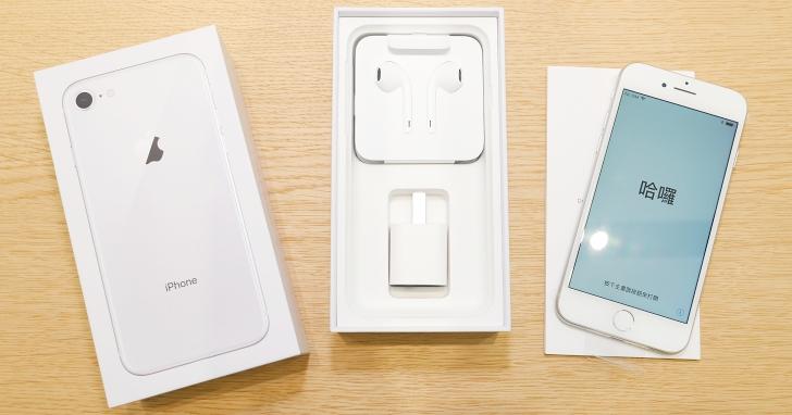 iPhone 8 開箱!三色款式與 iPhone 7 差異現場看