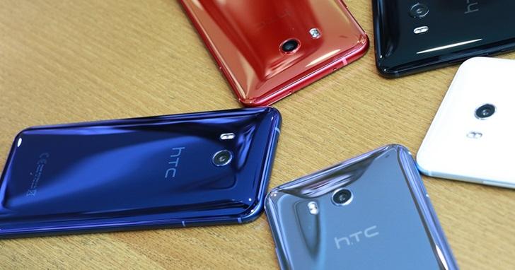 Google 加持後 HTC 股價漲停,自有品牌新手機將於 11 月發表