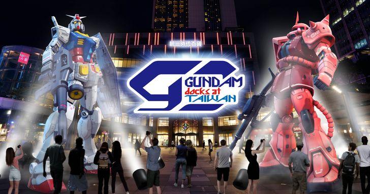 台灣規模最大鋼彈展「GUNDAM docks」10 月登場,官方公佈大河原邦男來台活動以及限定商品資訊