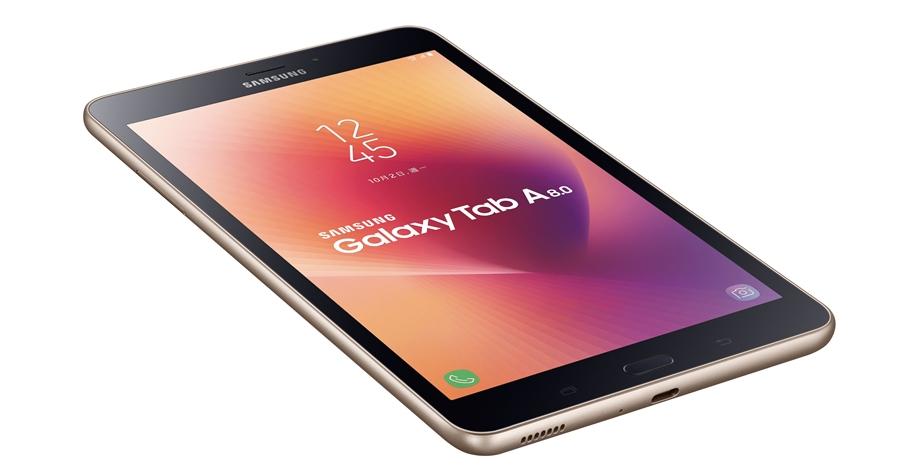 買就送 KKTV 免費看,三星推出 Galaxy Tab A 8.0 2017 新平板