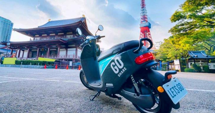 Gogoro 前進日本石垣島,將與日本住友商事集團合作機車共享 GoShare 服務