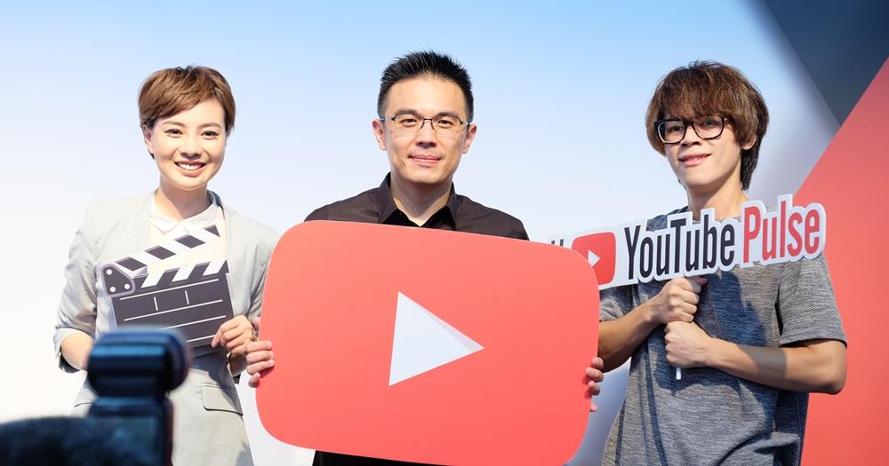 YouTube 五大迷思破解,次文化?非主流?千人影音盛會顛覆 YouTube 想像