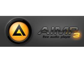 聽廣播、聽歌、唱歌,裝一套 AIMP 什麼都有了