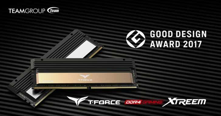 十銓科技T-FORCE XTREEM高階記憶體榮獲日本GOOD DESIGN AWARD設計大獎