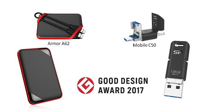 新品獲國際肯定  榮耀再現 Mobile C50與Armor A62榮獲2017日本GOOD DESIGN AWARD