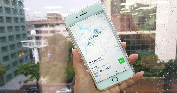 Apple 地圖新增大眾運輸導航,轉乘資訊、搭乘時間、到站時刻表一應俱全
