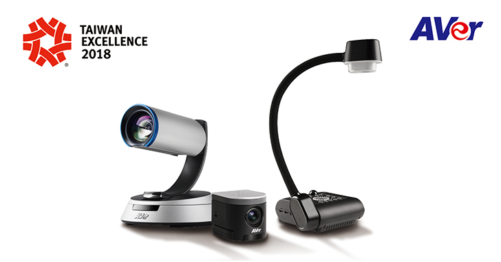 圓展新一代視訊會議及高階實物攝影機 榮獲第二十六屆台灣精品獎