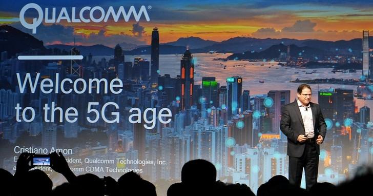 有人問什麼是 5G 時,你除了說速度更快,還應該懂這些