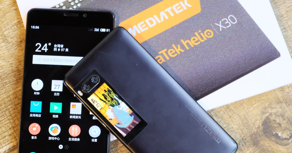 魅族 Meizu Pro 7 簡單開箱,聯發科 Helio X30 首發機種、超酷前後雙螢幕動手玩