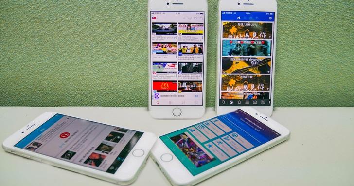 【iOS 篇】關螢幕也能聽!免費 YouTube 背景音樂播放 App 推薦