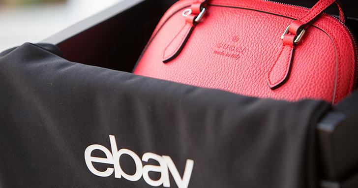淘寶做不到eBay來,推出「eBay安心購」認證、名牌包免驚買到假貨