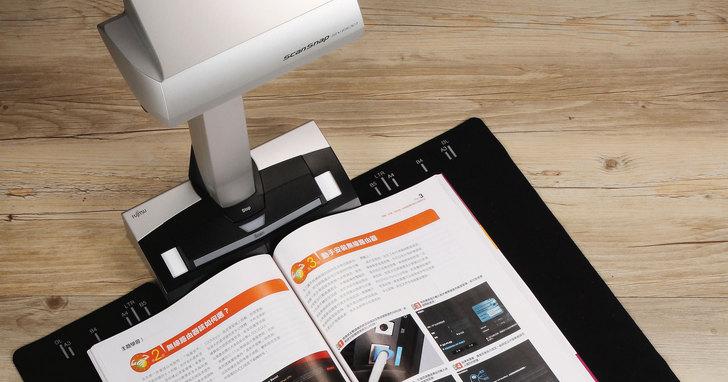 Fujitsu ScanSnap SV600- 非接觸式掃描機的最好選擇