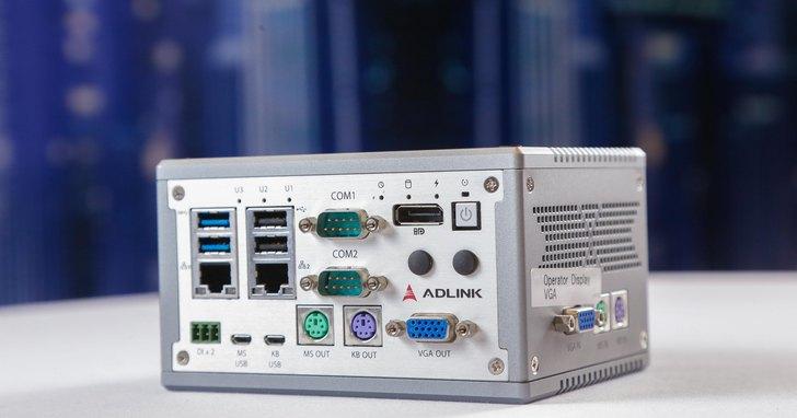 凌華科技發表智慧製造解決方案DEX-100,串聯既有設備、建構未來工廠