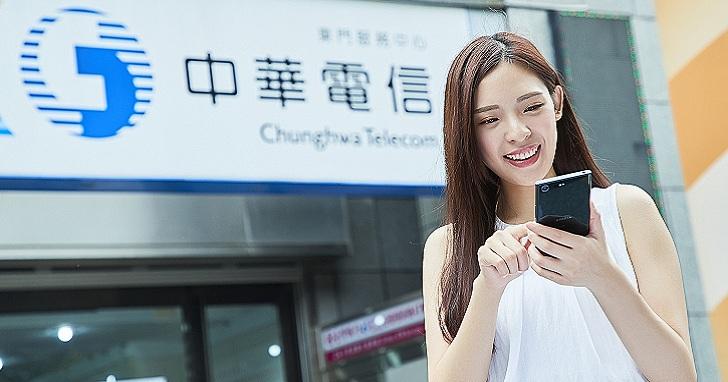 終於!中華電信推出 VoLTE 通話服務,指定方案第一年免月租費