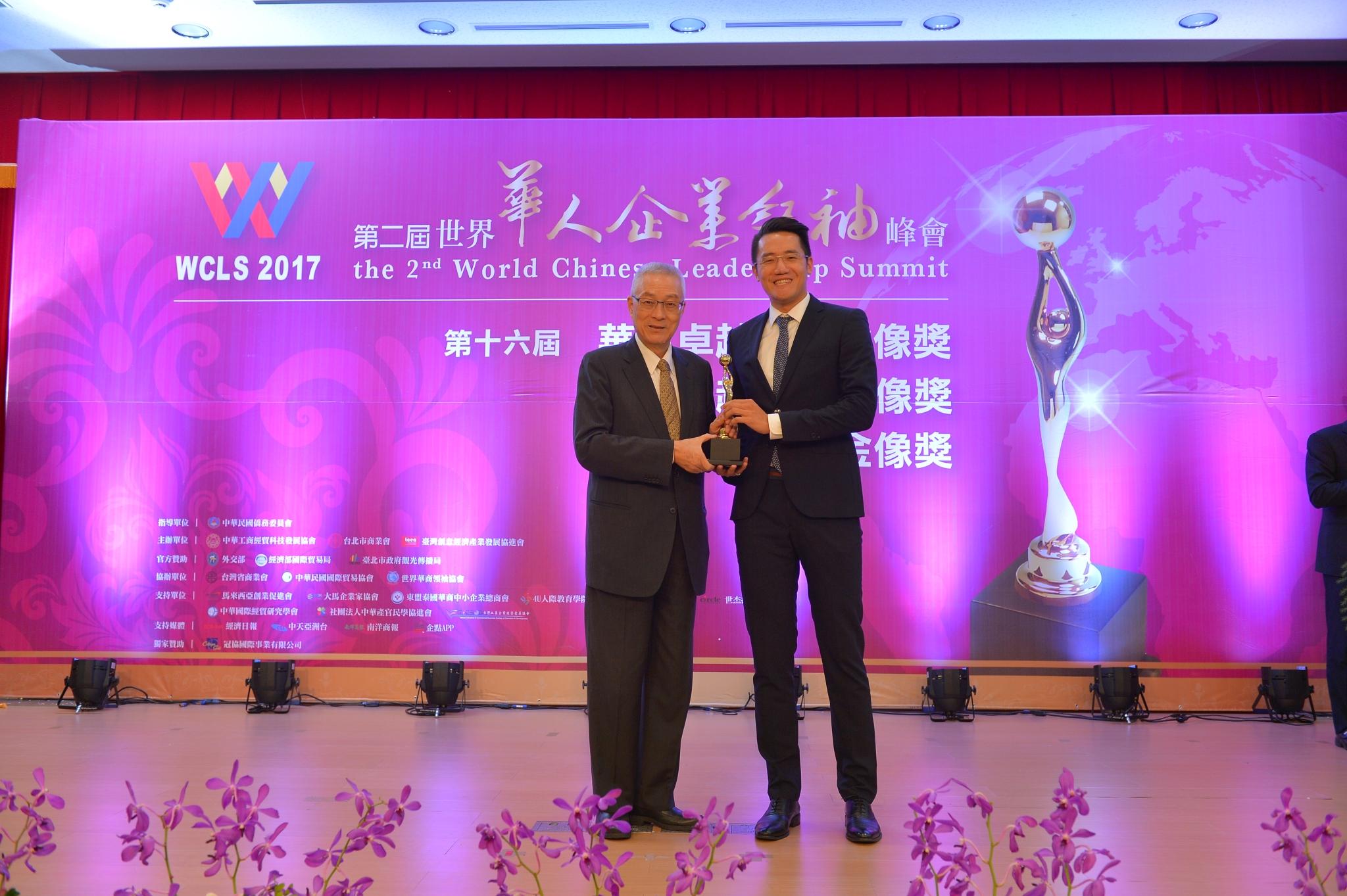 棣南榮獲「第十六屆台灣品質保證金像獎」殊榮