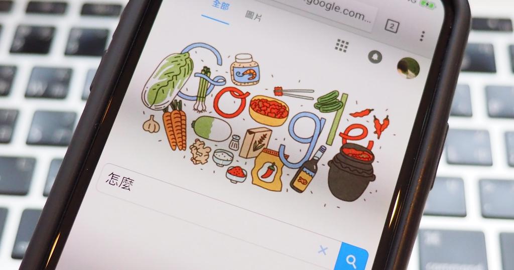 Google 公布近五年「怎麼」關鍵字,台灣人胃痛、頭痛、便祕都先問 Google 大神怎麼辦