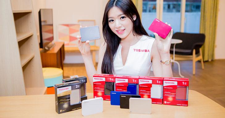更輕薄、外型設計更優質的行動硬碟就選 Toshiba!全新 CANVIO Advance 與 CANVIO Premium 滿足你所有的資料儲存需求!