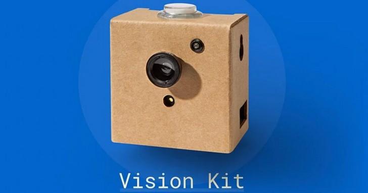 Google推出DIY紙板新玩具Vision Kit,讓你自己做出能辨識上千種物體的AI相機