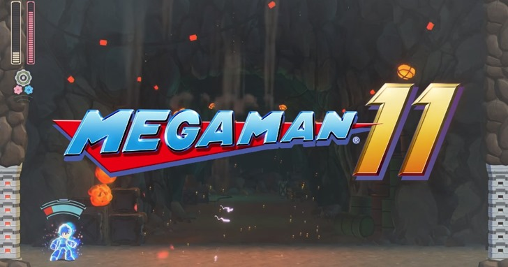 洛克人滿 30 歲了!Capcom 預計 2018 年推出系列新作《洛克人 11》,採 2.5D 橫向卷軸玩法